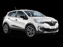 Renault Kaptur Новый в кредит
